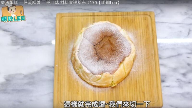 魔法蛋糕 材料简单 三种口感(视频)