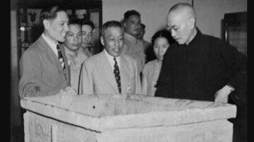 【历史回眸】蒋介石运70万件国宝赴台秘史