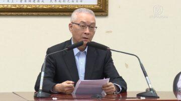 【禁闻】台湾大选 亲中派遭质疑 一国两制被否定