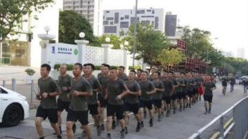 【嚴真點評】外交部大實話:香港人權法案熱線表決/駐港解放軍「清理路障」暗示離出兵鎮壓不遠