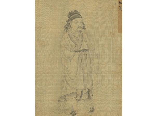 【中华人物】智勇兼备的名将伍子胥