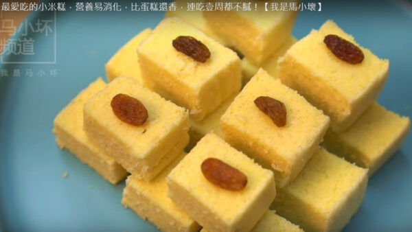 小米糕的簡單做法 營養易消化(視頻)