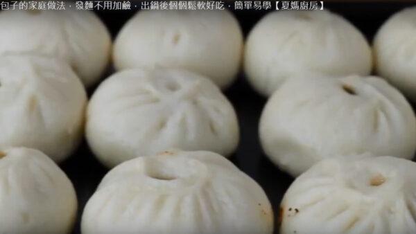 梅干菜肉包子的简单做法 个个松软好吃(视频)
