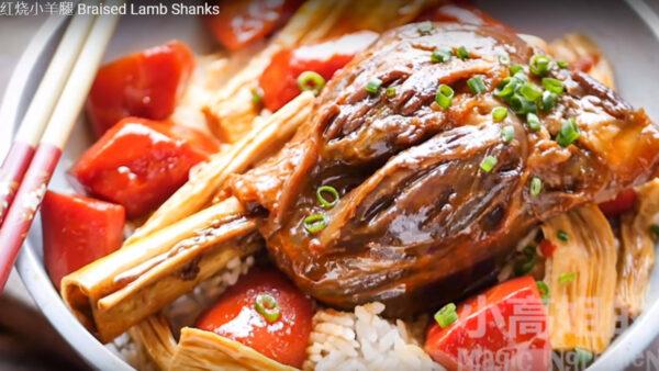 红烧小羊腿 非常奢侈的下饭菜(视频)