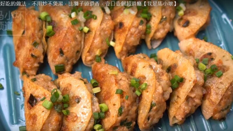 莲藕片饺子 清爽好吃 一学就会(视频)