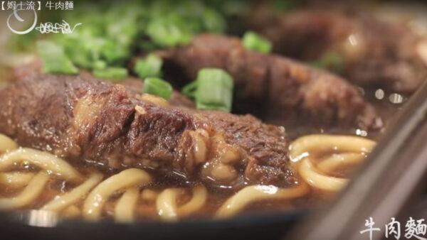 牛肉面 简单快速的做法(视频)