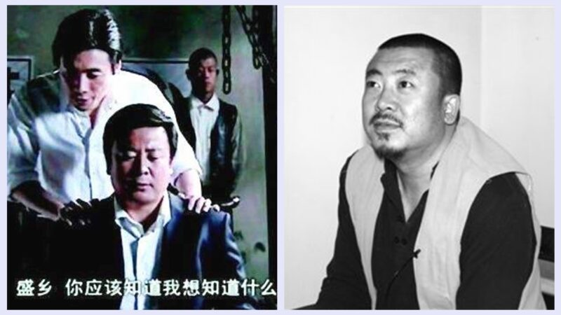 《潜伏》演员是13年逃犯 被抓后谈内情