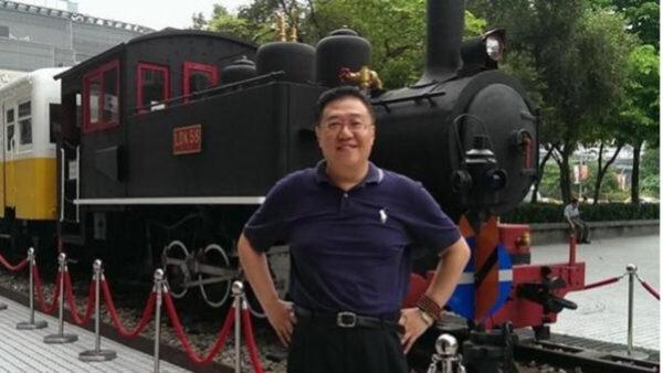 台师大教授被囚北京1年 150台湾人在大陆失联