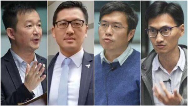 秋后算账?香港7议员被捕 罪名为5月干扰修例会场