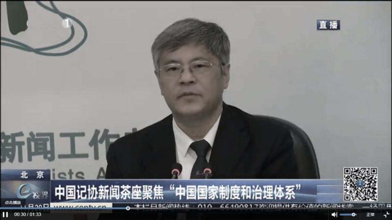 黨校高官稱取消任期制非終身執政 官媒沉默