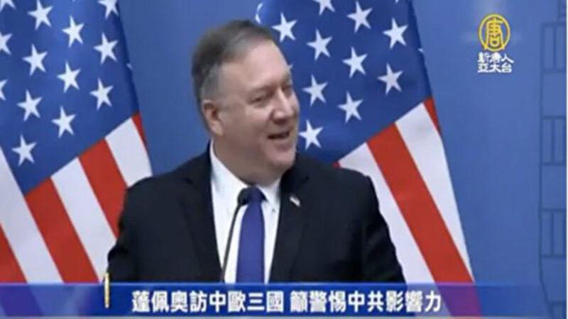 蓬佩奥呼吁北约:联合起来对付中共
