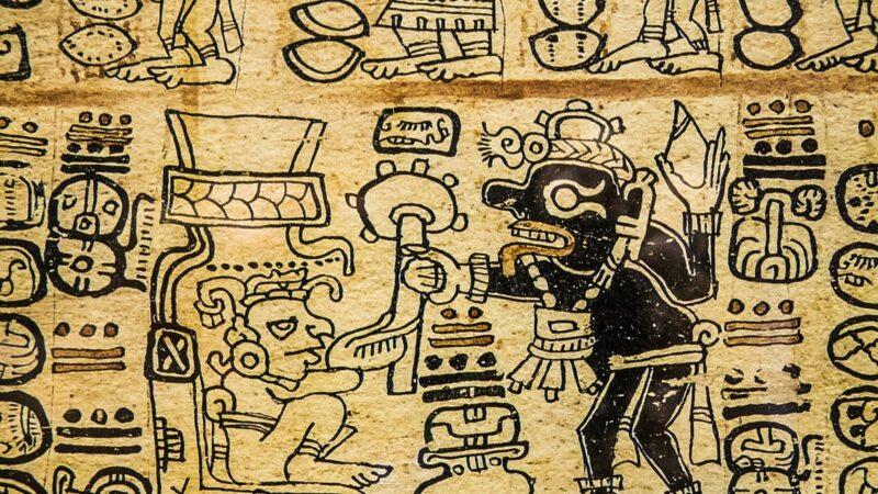 高人宿命通功能所見:史前的瑪雅帝國(圖)
