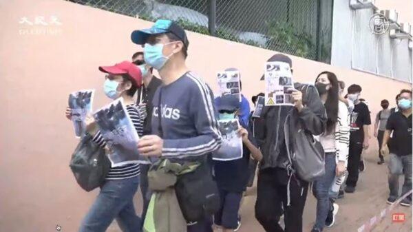 【直播回放】11.23港人发起保护小朋友游行