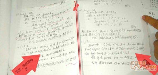 投书:广西官僚作风腐败 民不聊生