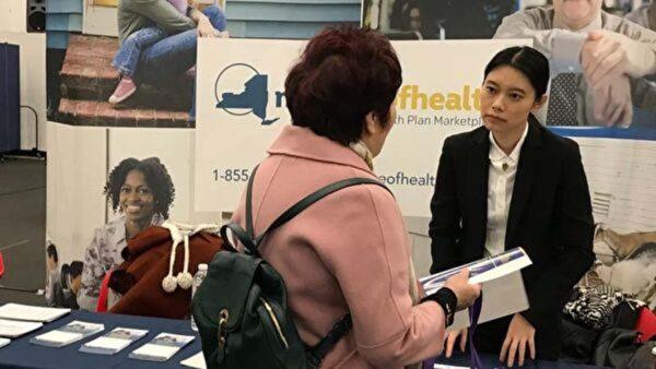纽约州健保市场咨询会11月30日法拉盛登场