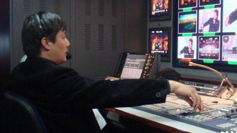 央视总导演猝死 党媒罕见低调引猜测