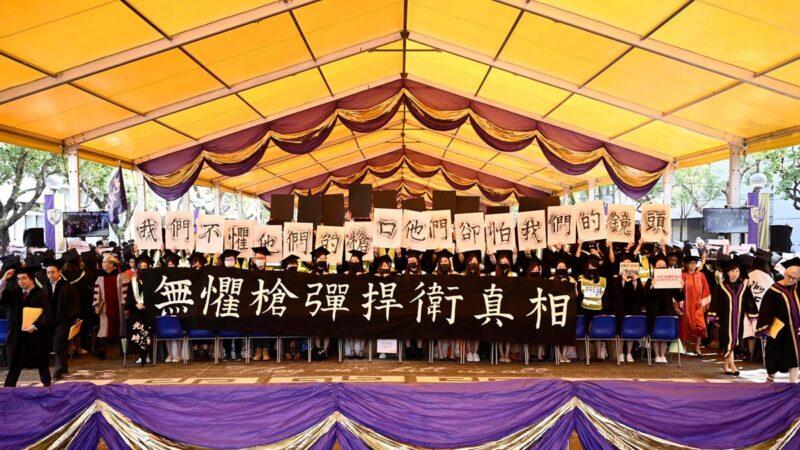 香港中大毕业典礼匆匆结束 学生抗议此起彼伏