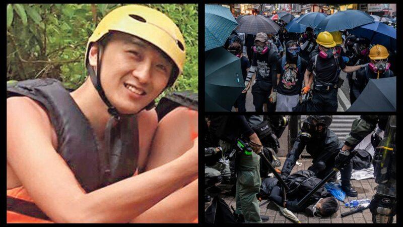 香港科大生墜樓案疑點重重 目擊者詳述細節