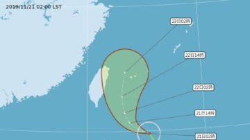 颱風鳳凰往東偏移 海警未排除但機率降低
