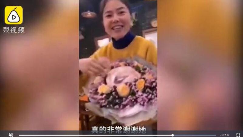 重庆女孩生日收奇葩礼物:猪肉鲜花