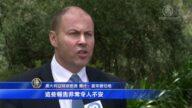 应对中共渗透 澳洲财长:已设立外国干扰法