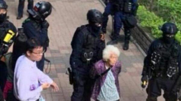 香港80多岁老奶奶被抓 传只因问港警一句话