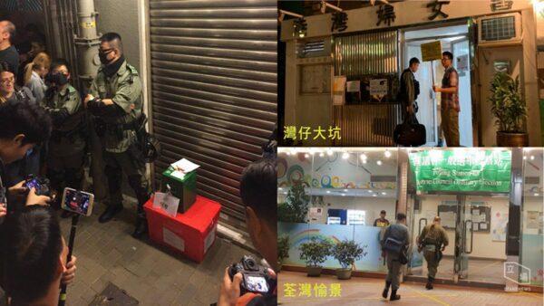 香港惊现神秘票箱 选民强烈抗议