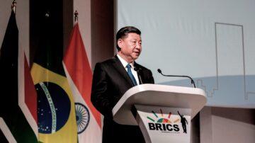 國際峰會談內部事務   習近平巴西對港講話臨時加插?