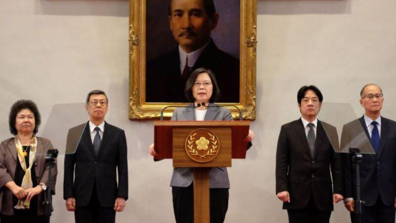 蔡英文正式宣布 与赖清德搭档竞选下任总统副总统