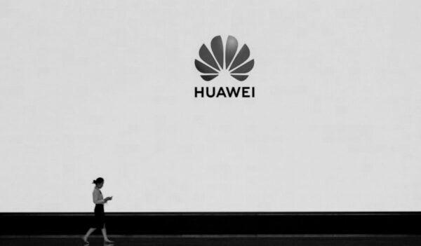 德媒:德国电信决心排除华为5G 亚洲部件2年内全换