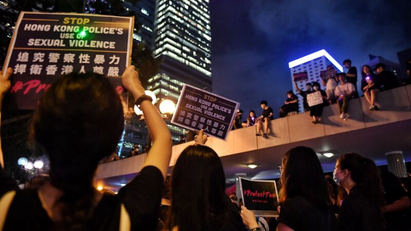 香港又现全裸女尸 警仍称无可疑