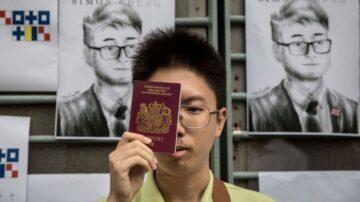遭中共刑求內幕曝光 鄭文傑將獲英國簽證
