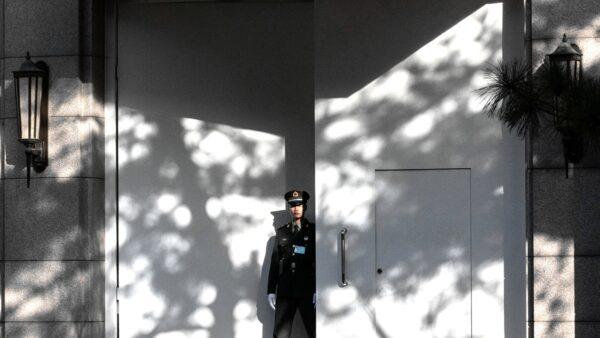京西賓館突然重警密布 習近平接班人曾在此落馬
