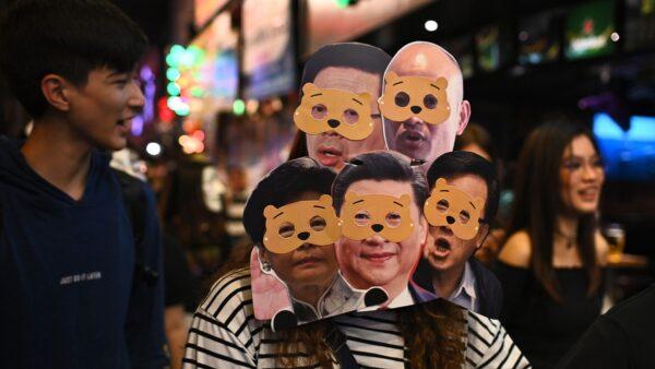 同情示威者 香港政務司官員參與集會被捕