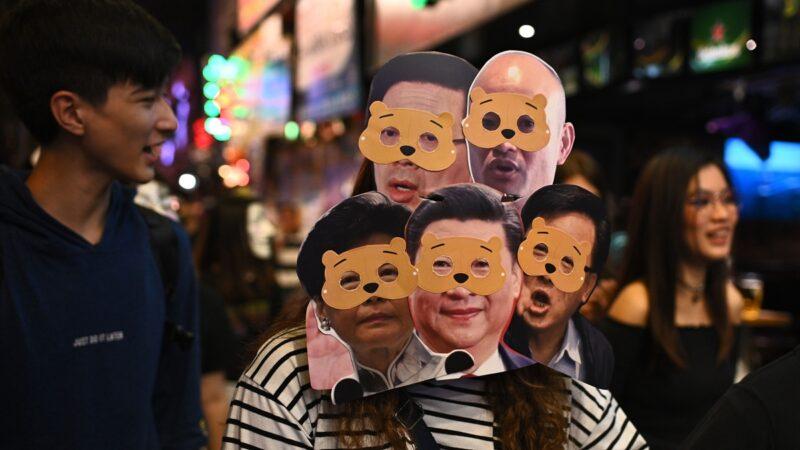 同情示威者 香港政务司官员参与集会被捕