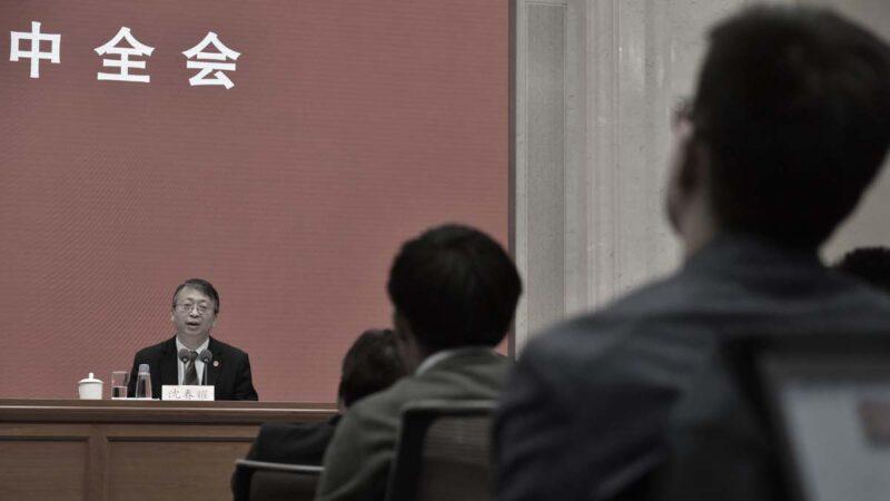 管治香港更嚴?四中後中共提「完善」特首任免制