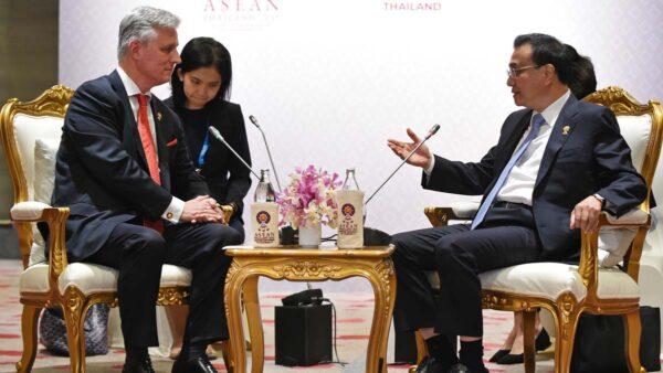 中美东盟峰会角力 美批北京把海变湖李克强温和回应