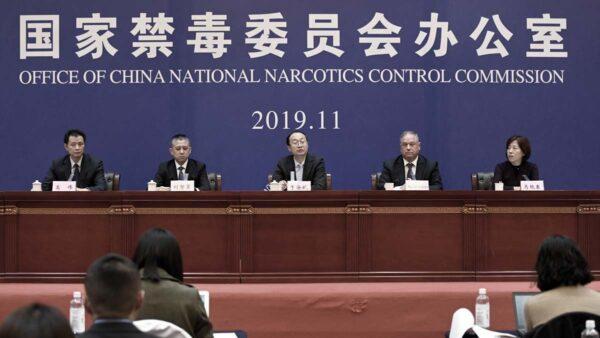 川普關稅壓力生效 中國首次重判9名芬太尼毒販