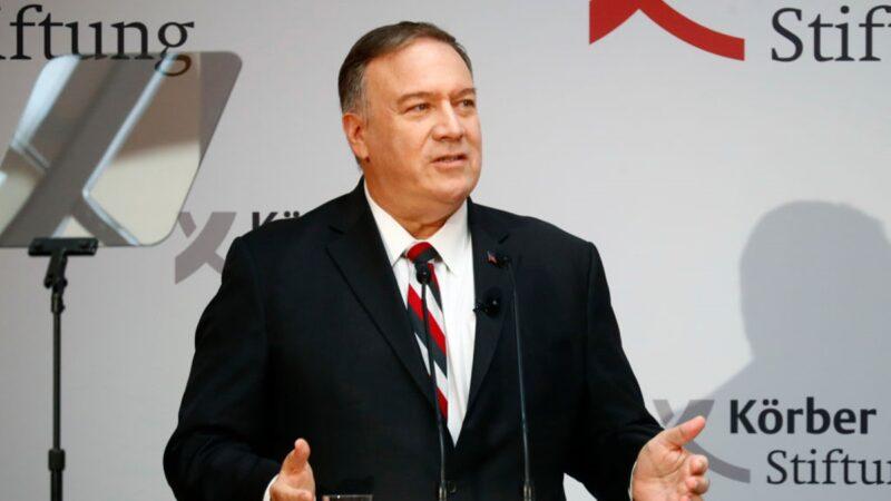 【直播回放】蓬佩奥发表美国外交政策演讲