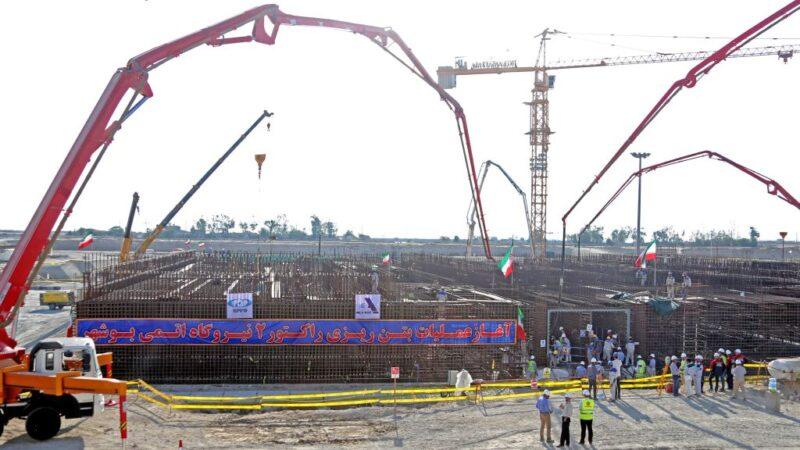 布什爾核電廠2號機組 伊俄啟動建設