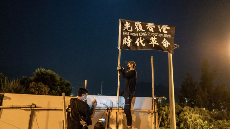 """中共军人""""倒戈"""" 前驻港军官和武警声援香港"""