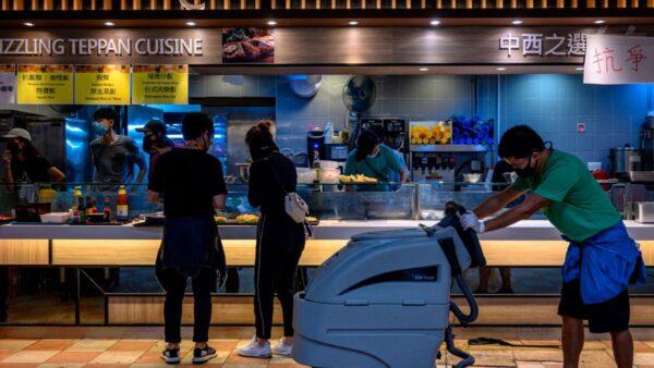 香港大学停摆 学生自己运营食堂(组图)