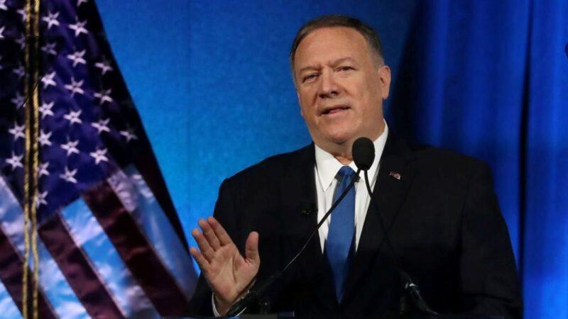 蓬佩奥宣布美国正式退出联合国《巴黎协定》