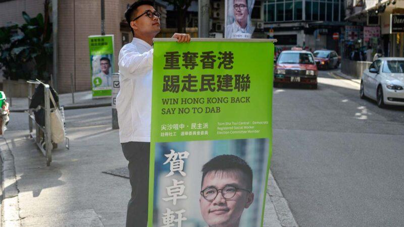 韩正定调香港区选如期举行 港人声明当天不上街