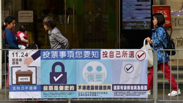 敏感时刻香港选举 11国观察员赴港监督