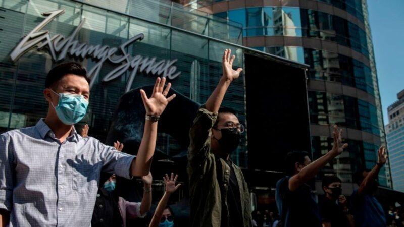 一文看懂:香港史上最重要区议会选举