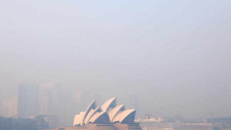 澳洲野火蔓延 悉尼连3天笼罩在危险雾霾中