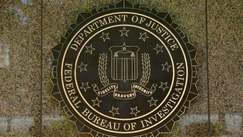 71机构被查立案180件 FBI调查锁定华裔科学家