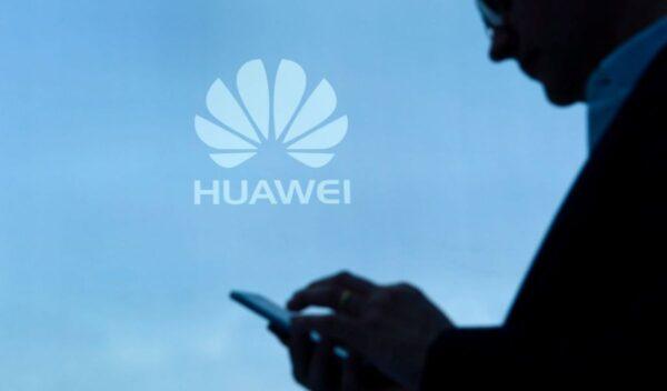 美商务部宣布对华为禁令豁免再延长90日