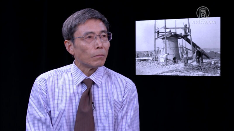 【曉天訪談】歷史學者:人民公社制度就是勞改農場集中營 中國特大饑荒60週年祭(五)